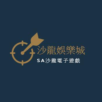 SA沙龍娛樂城總代理、沙龍百家樂、沙龍娛樂城、沙龍國際、SA沙龍、沙龍代理、SA沙龍高額返水等你來拿